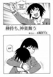 DoujinReader.com Nikomark Daioh_03