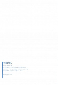 DoujinReader.com Plastic Power_0020