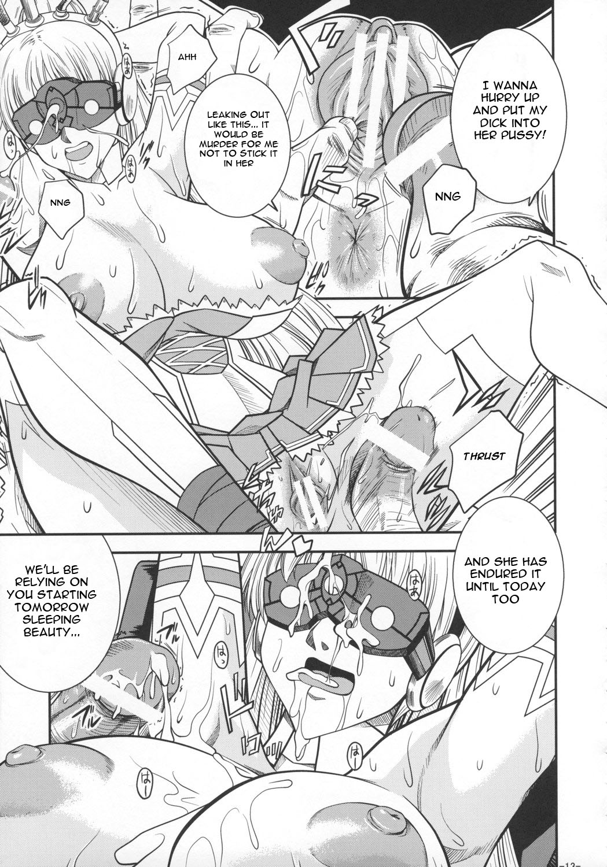 DoujinReader.com Saga11