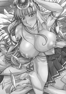 DoujinReader.com Saga01