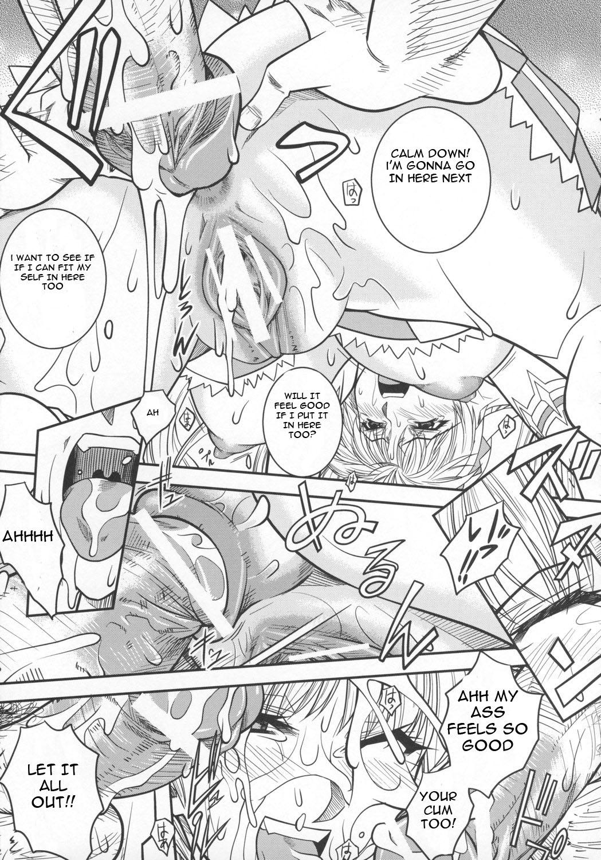 DoujinReader.com Saga29