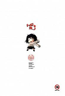 DoujinReader.com Tomokare_030