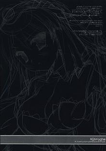 DoujinReader.com xChroche_004