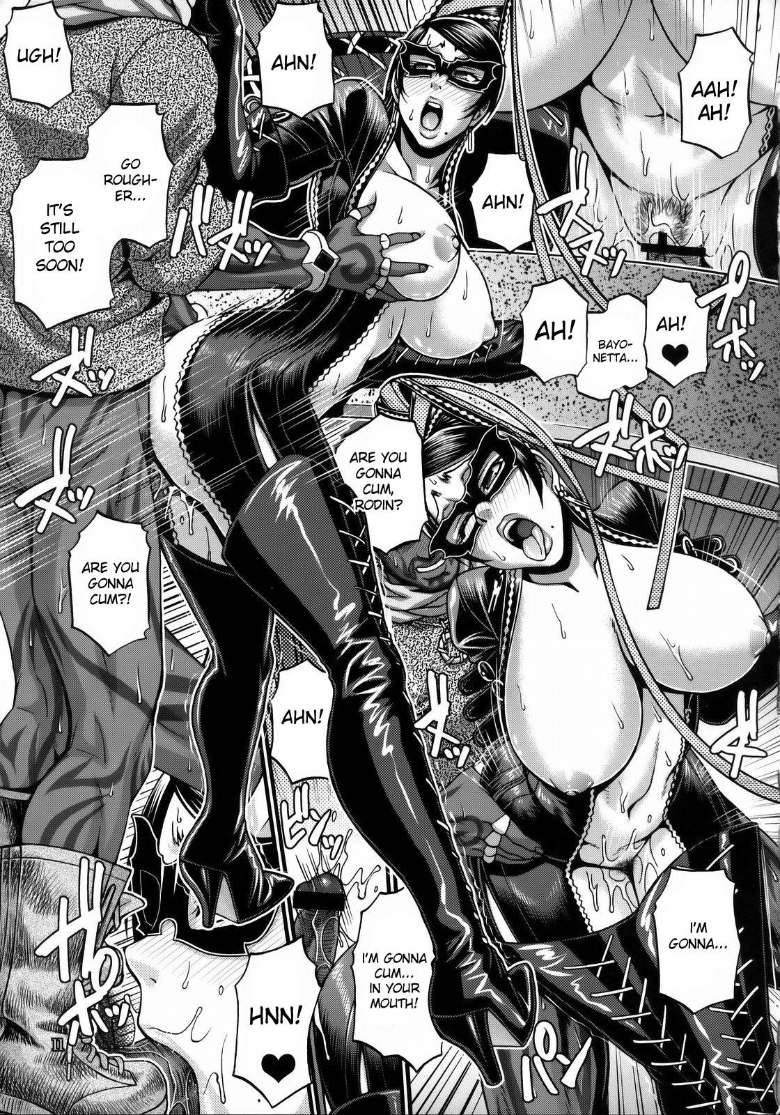 DoujinReader.com A Certain Witch Sex Life_010