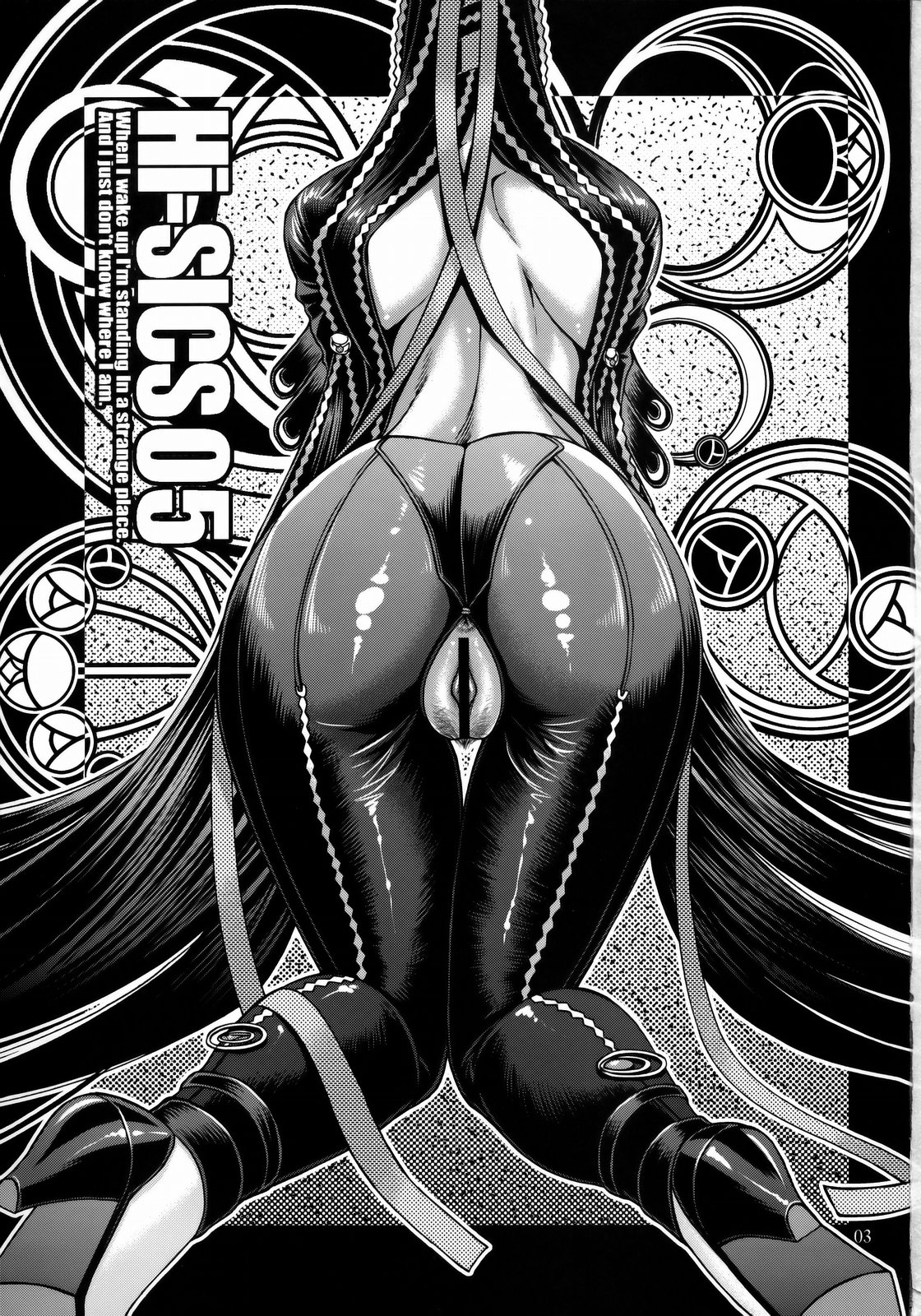 DoujinReader.com A Certain Witch Sex Life_002