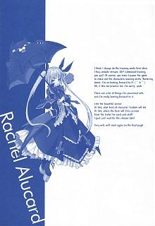 DoujinReader.com Against_the_World_03