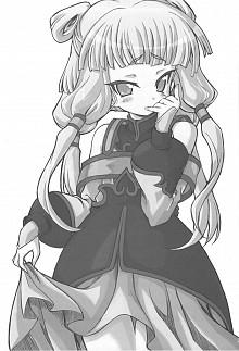 DoujinReader.com Aigan Tenshi_03