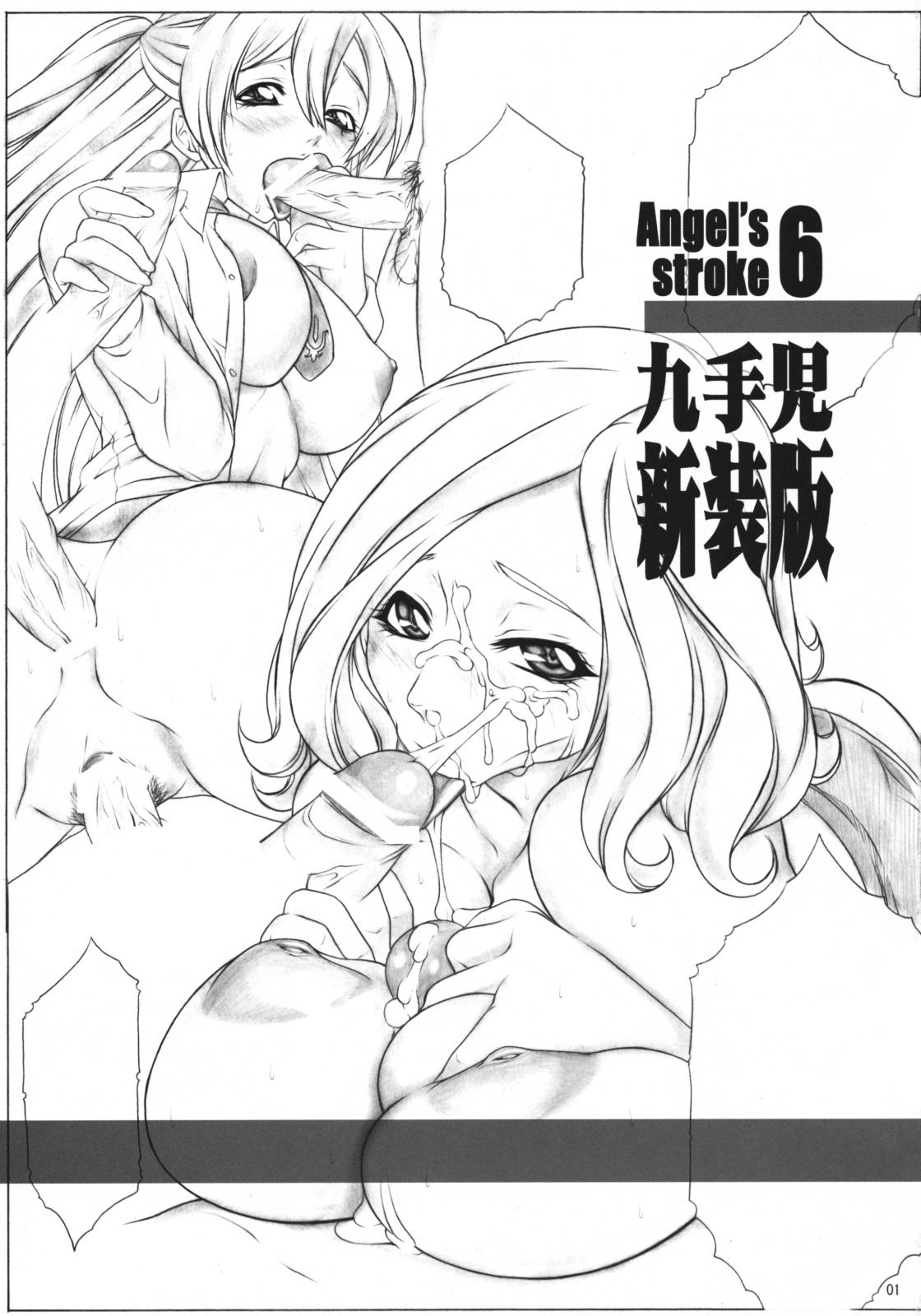 DoujinReader.com Angels Stroke 6_001