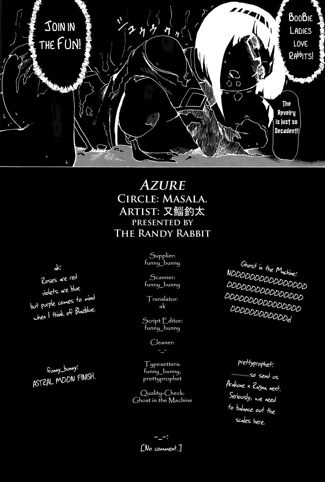 DoujinReader.com [RR]Azure_credit
