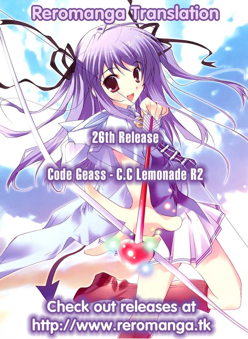 DoujinReader.com C.C Lemonade R2_reromanga-credit