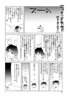 DoujinReader.com CG2R 01_gold_029