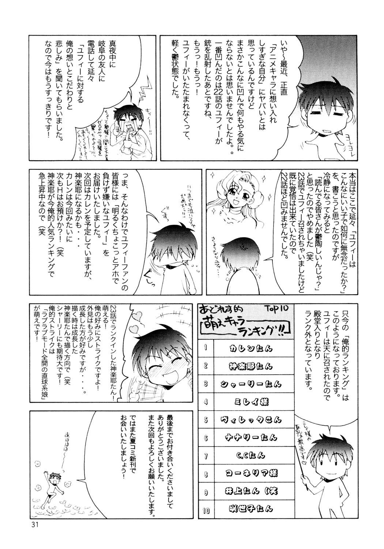 DoujinReader.com CG2R 01_gold_030