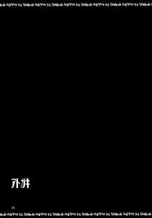 DoujinReader.com CG2R 01_gold_028