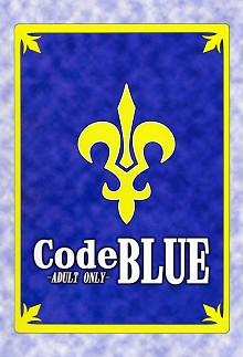 DoujinReader.com CodeBLUE_002