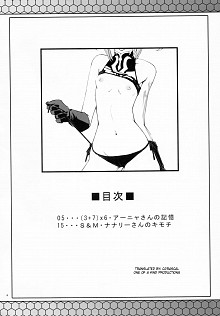 DoujinReader.com CodeBLUE_004
