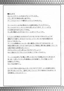 DoujinReader.com CodeBLUE_025