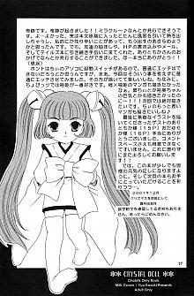 DoujinReader.com chobits_crystaldoll_016