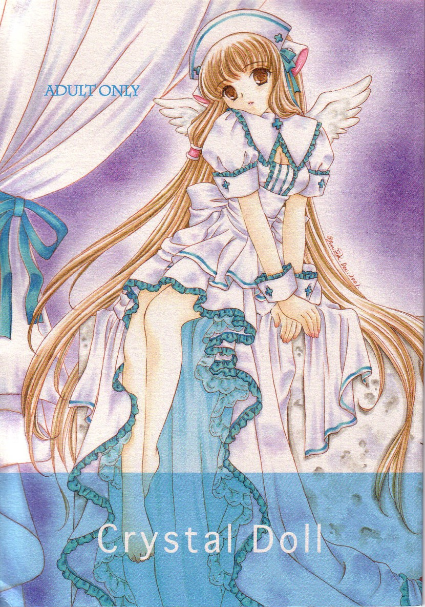 DoujinReader.com Crystal Doll