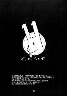 DoujinReader.com Eleven Usagi_002