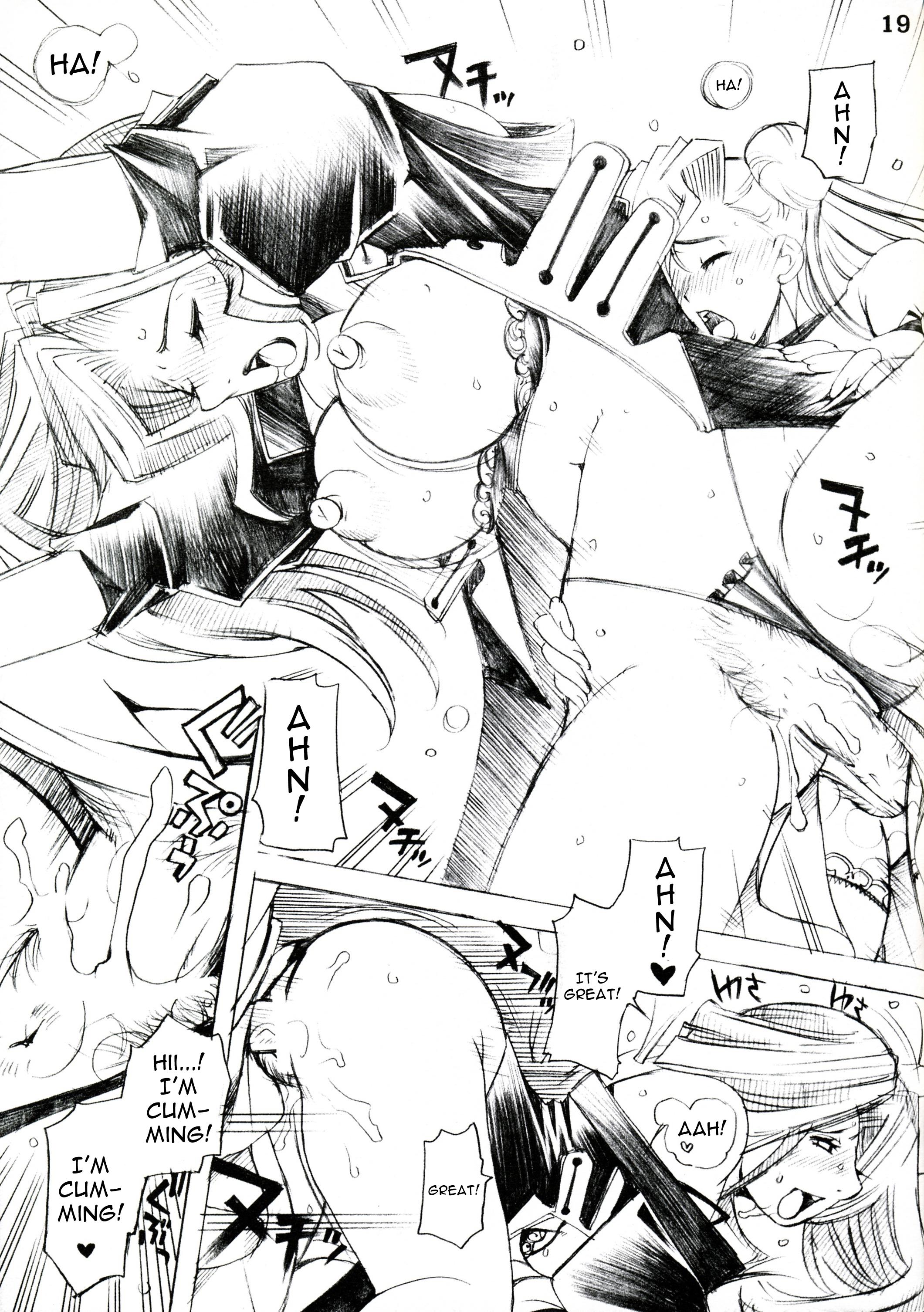 DoujinReader.com Futanari Euphemia X Huge-Rack Cornelia_019