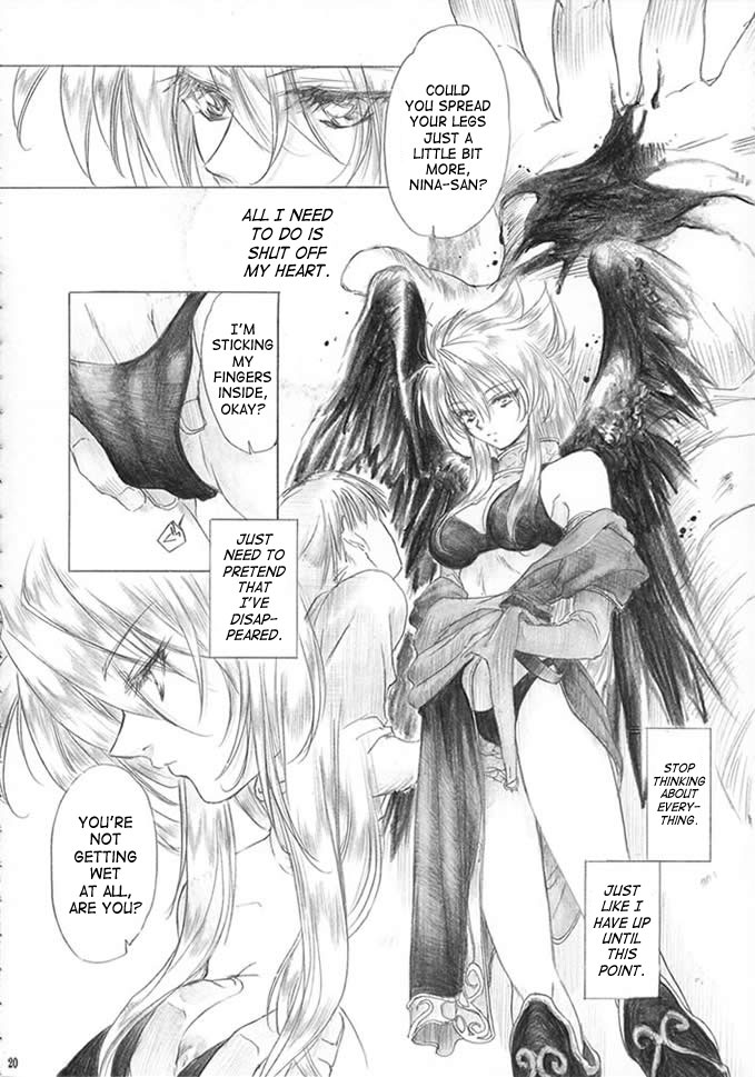 DoujinReader.com [SaHa] Gentle Song 19