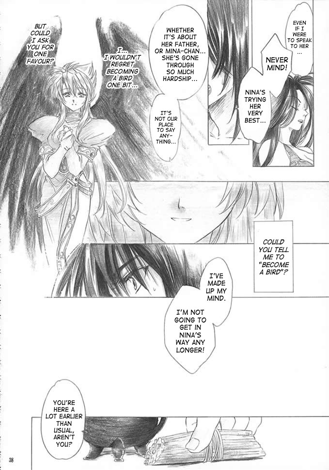 DoujinReader.com [SaHa] Gentle Song 37