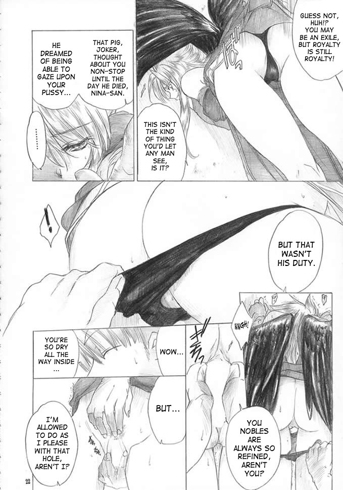 DoujinReader.com [SaHa] Gentle Song 21