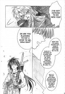 DoujinReader.com [SaHa] Gentle Song 16