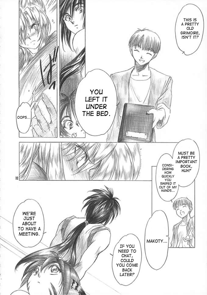DoujinReader.com [SaHa] Gentle Song 31