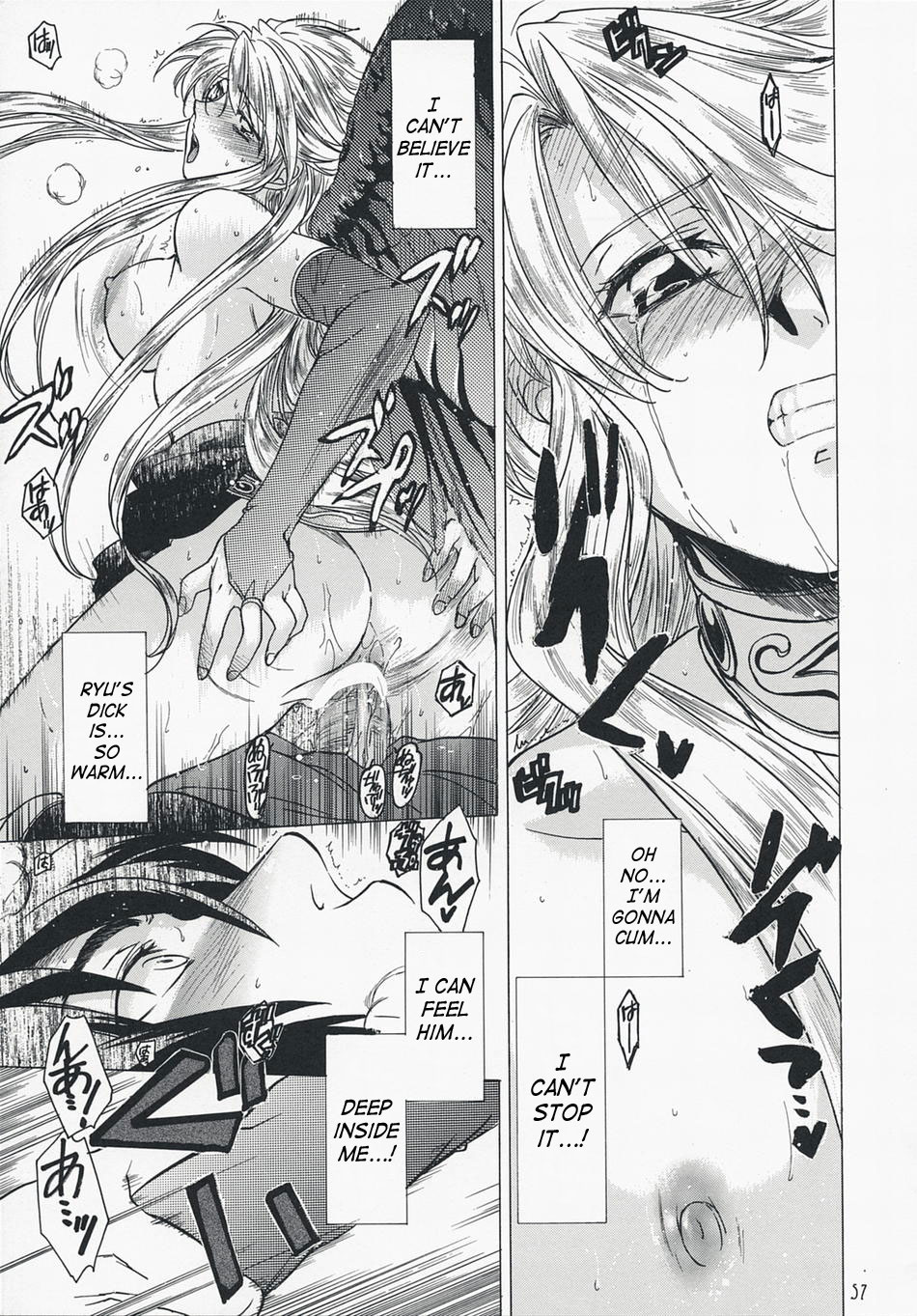 DoujinReader.com [SaHa] Gentle Song 2 - 56