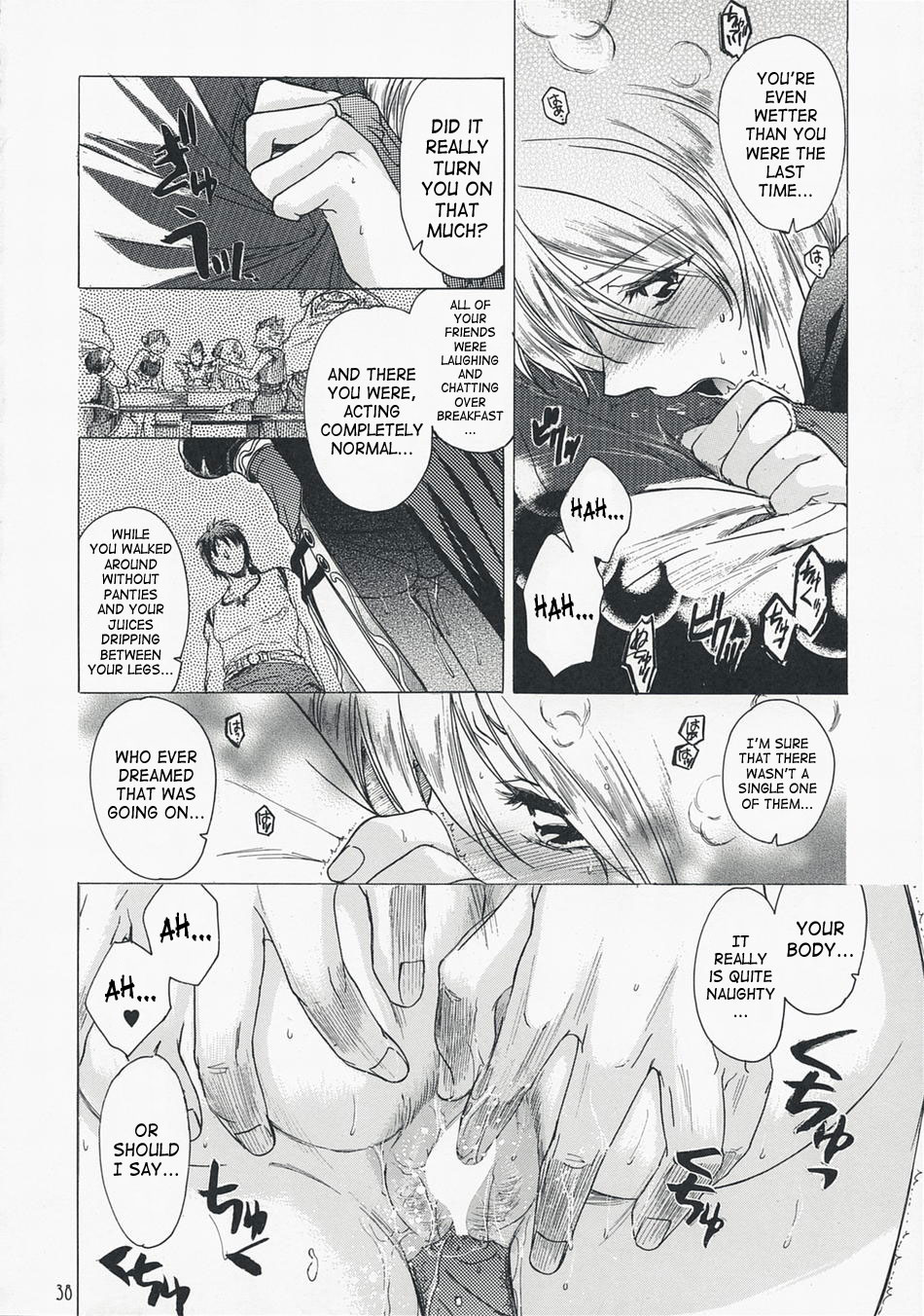 DoujinReader.com [SaHa] Gentle Song 2 - 37