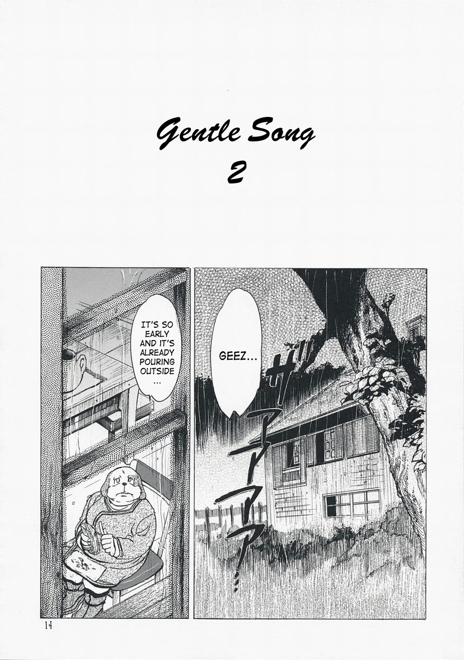 DoujinReader.com [SaHa] Gentle Song 2 - 13