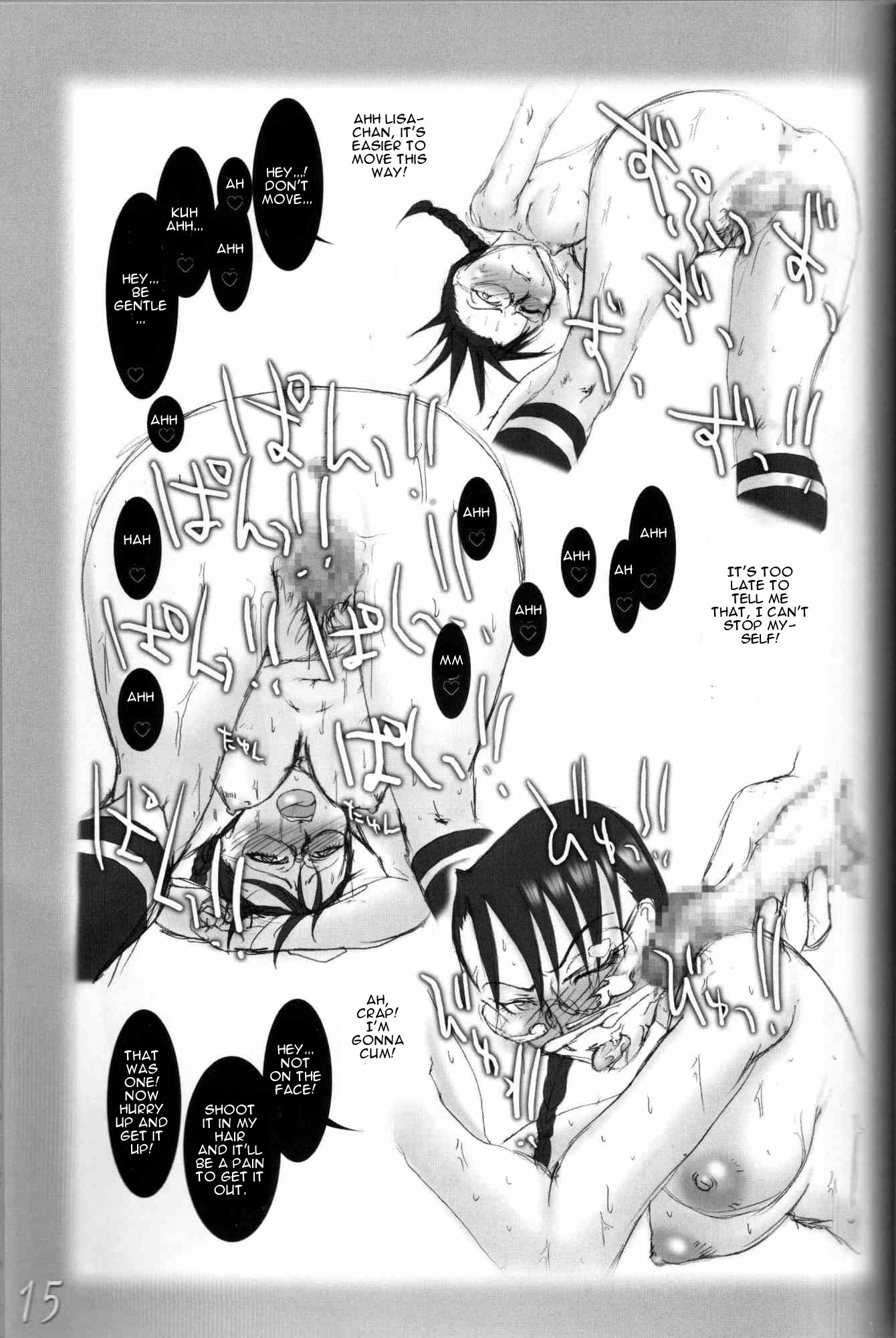 DoujinReader.com H-Sen 11_014