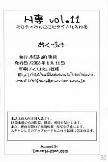 DoujinReader.com H-Sen 11_029