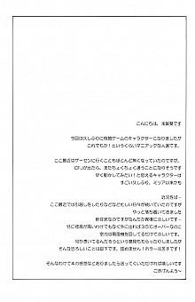 DoujinReader.com ingridjam_025