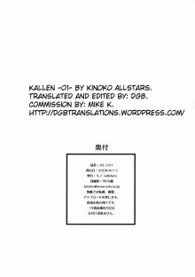 DoujinReader.com kallen01-018