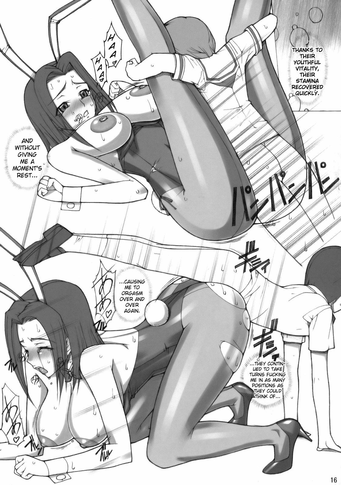 Code Geass Kallen Bunny Suit Hentai
