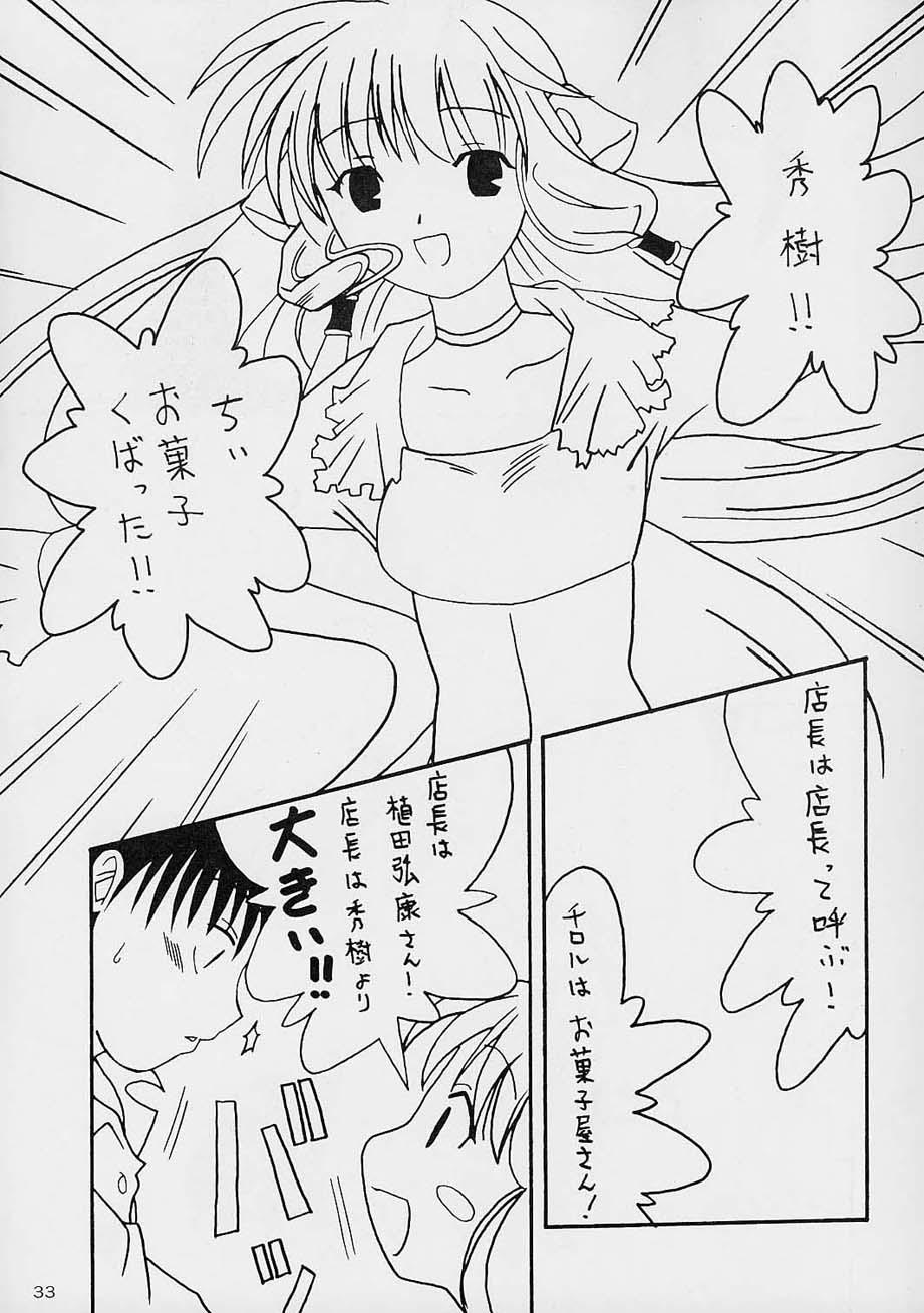 DoujinReader.com Kenko Daiichi_ken032