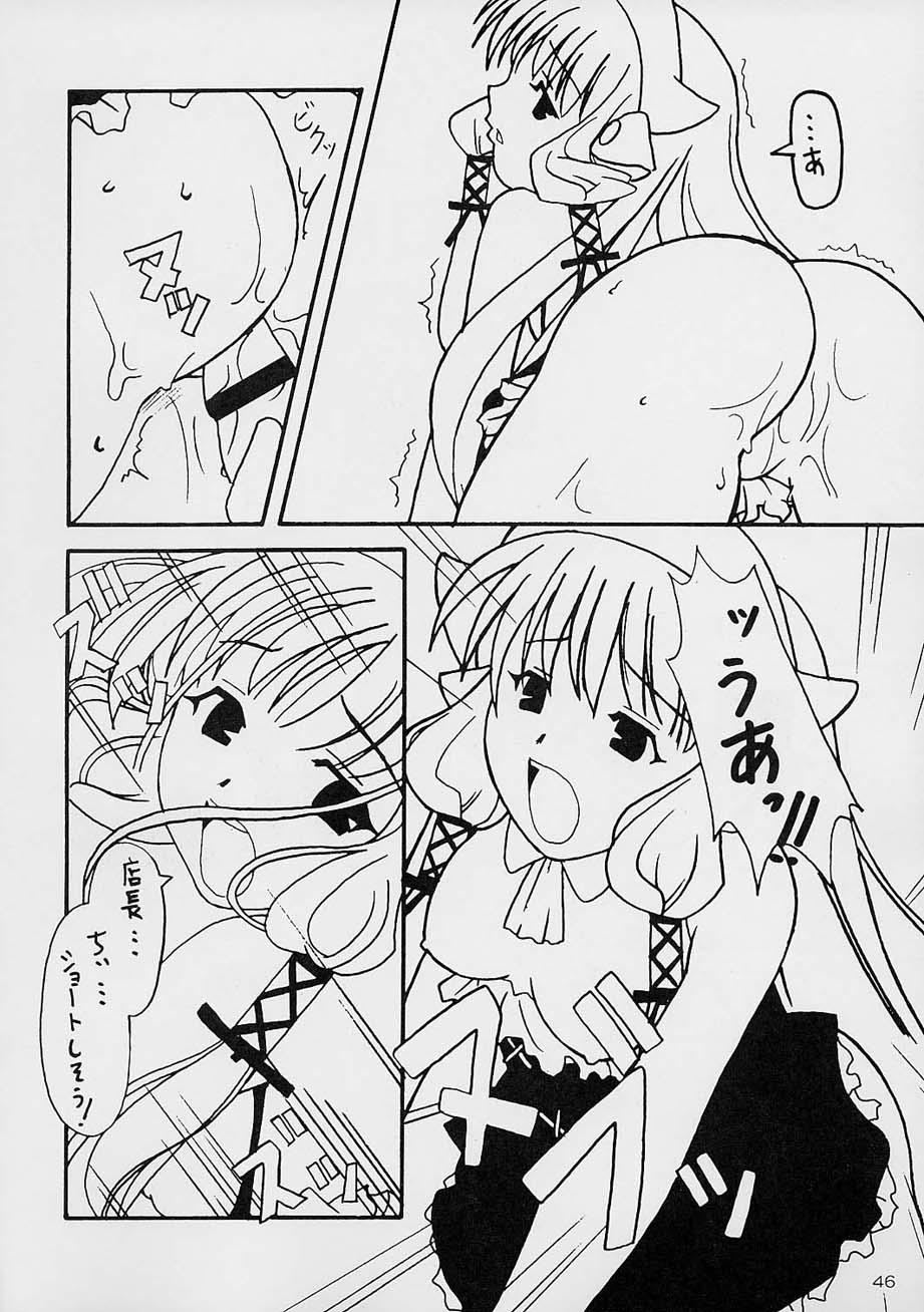 DoujinReader.com Kenko Daiichi_ken045