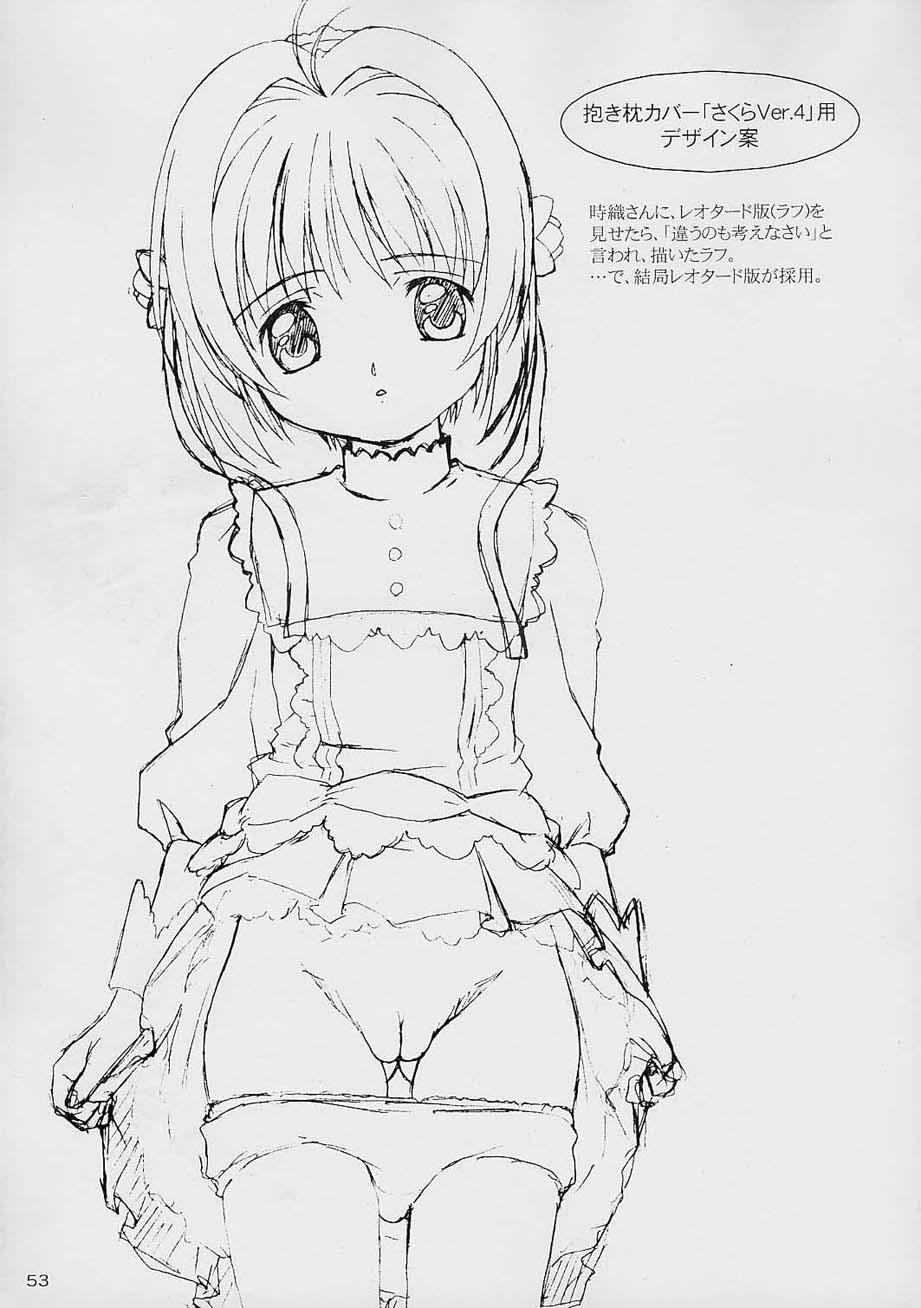 DoujinReader.com Kenko Daiichi_ken052