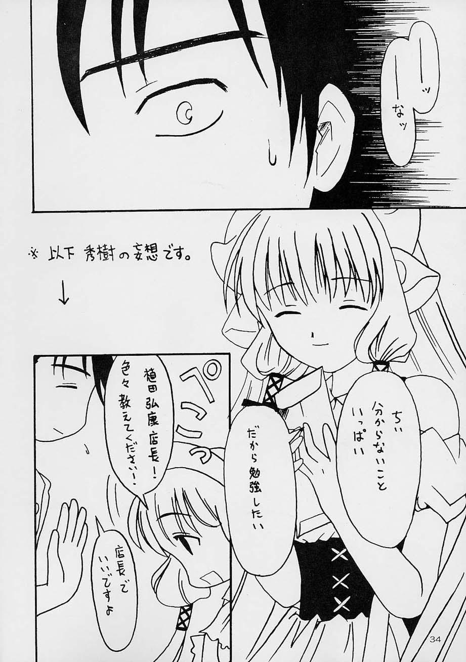 DoujinReader.com Kenko Daiichi_ken033