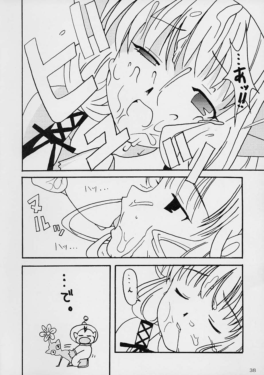 DoujinReader.com Kenko Daiichi_ken037