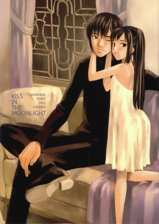 DoujinReader.com [SaHa] Kiss In The Moonlight 01