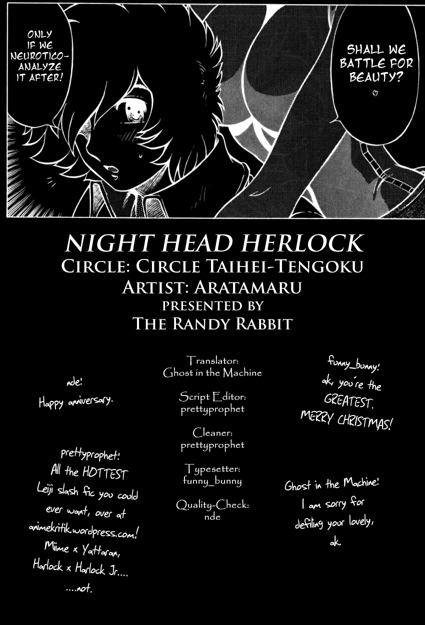 DoujinReader.com [RR]Night_Head_Herlock_cr…