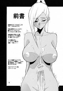 DoujinReader.com Nu!_page02