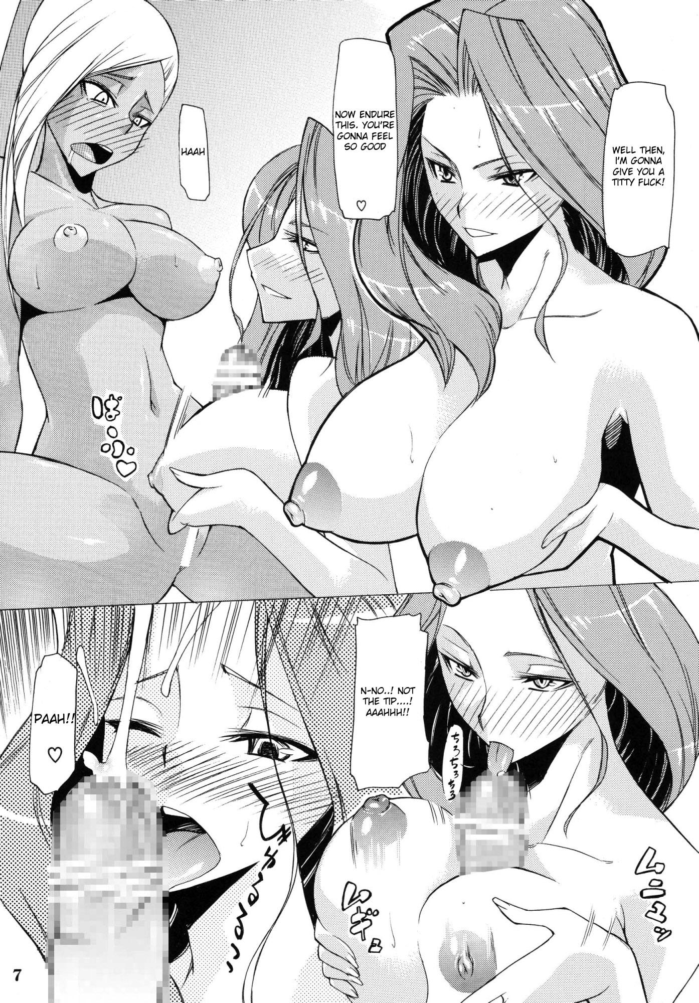 Hentai Doujin Album Kallen Manga Doujinshi For Free
