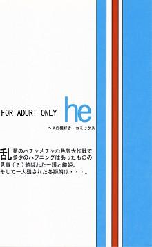 DoujinReader.com Ori_26