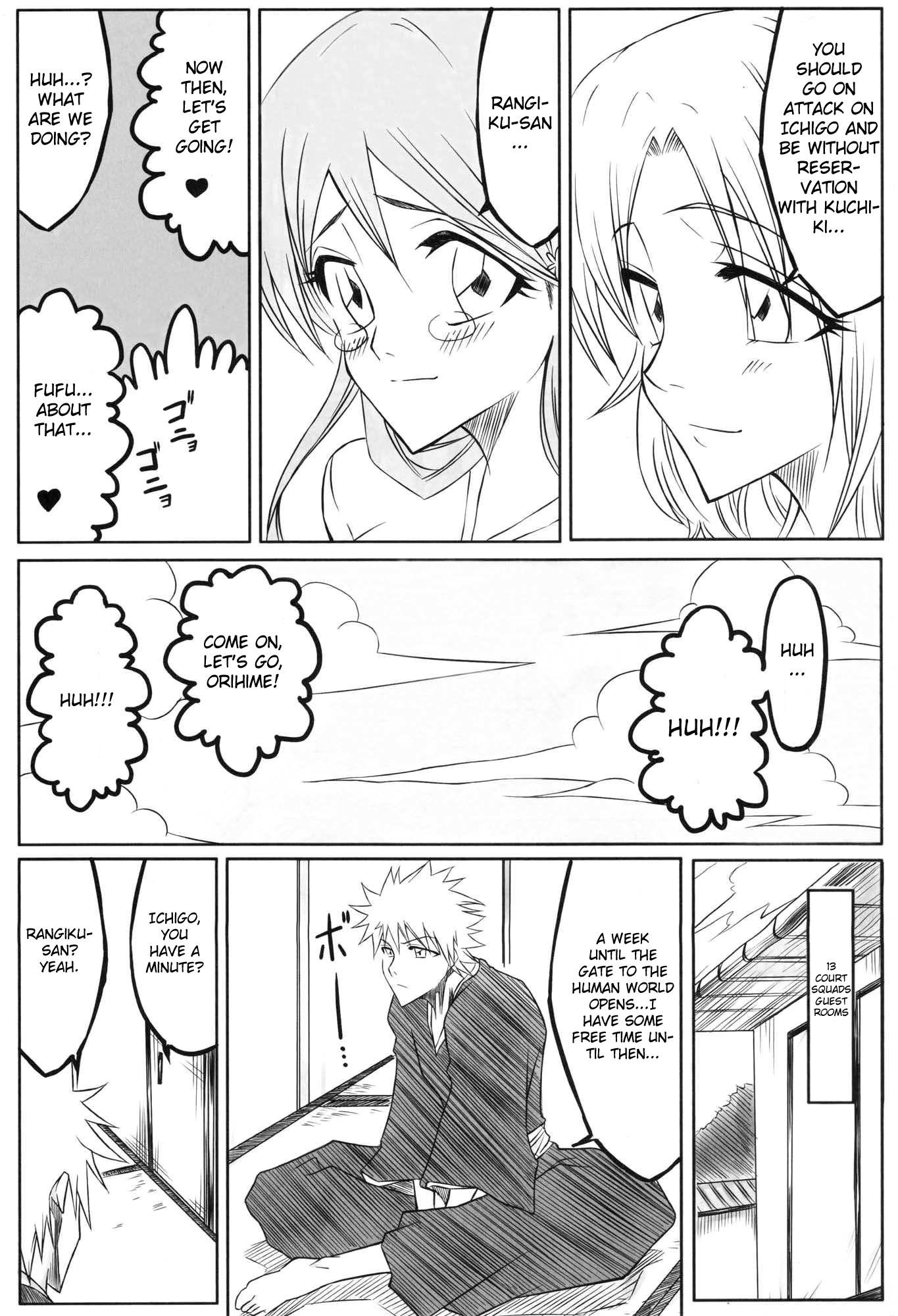 DoujinReader.com Ori_06