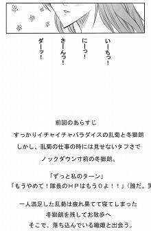 DoujinReader.com Ori_02