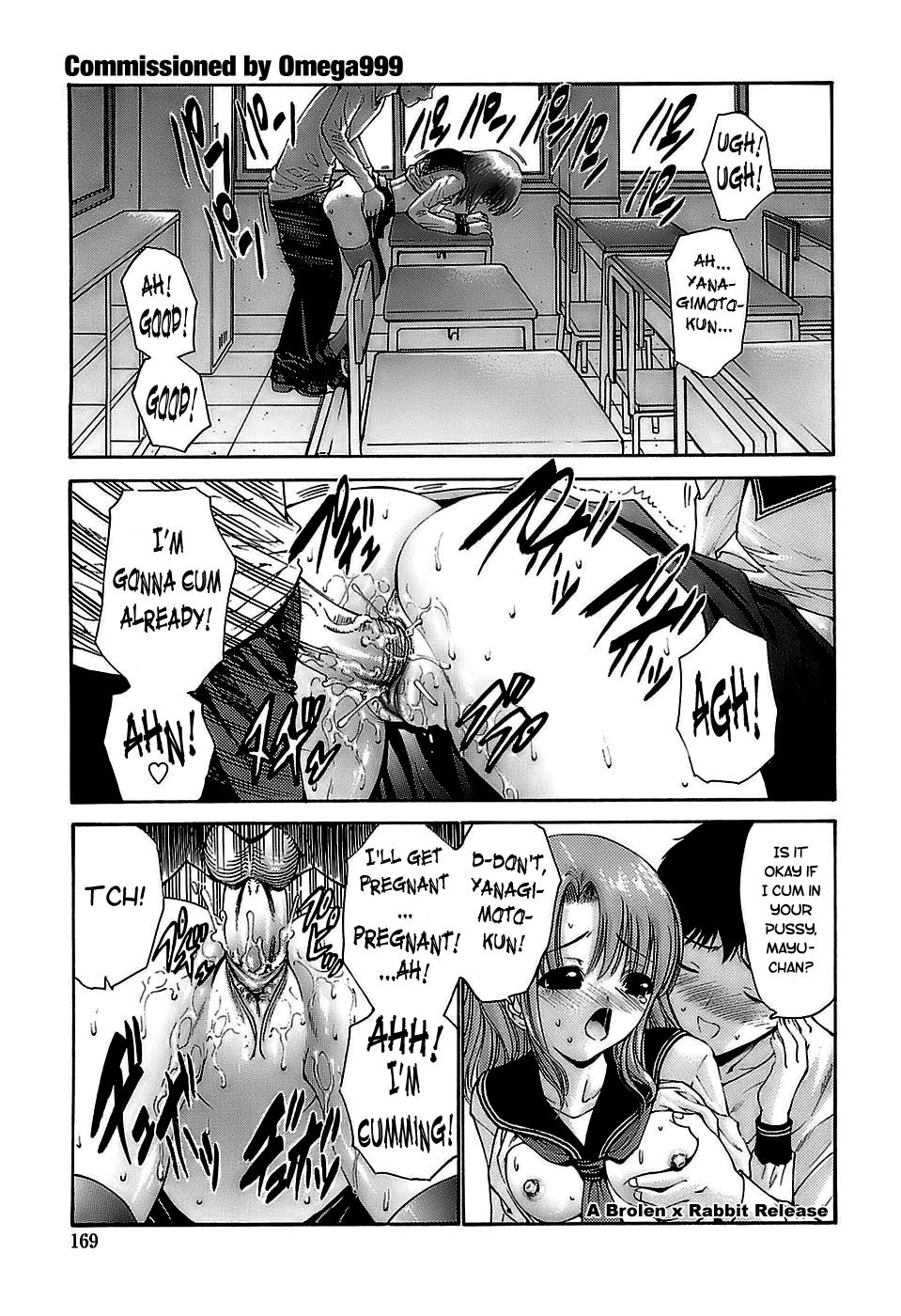 DoujinReader.com Ageha No Otome Chapter 10